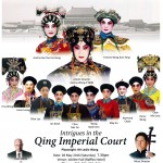 QingCourts28May2016A